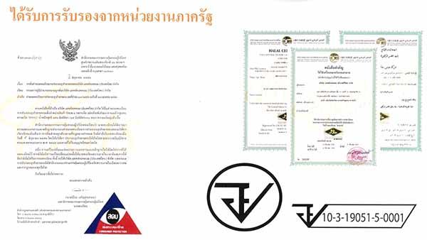 Certified thai_betaglucan-maho